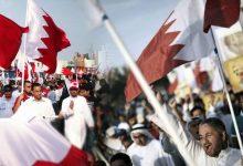 Photo of Muslim Brotherhood in Bahrain