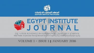 Photo of Egypt Institute Journal (Vol. 1 – Issue 1)