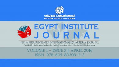 Photo of Egypt Institute Journal (Vol. 1 – Issue 2)