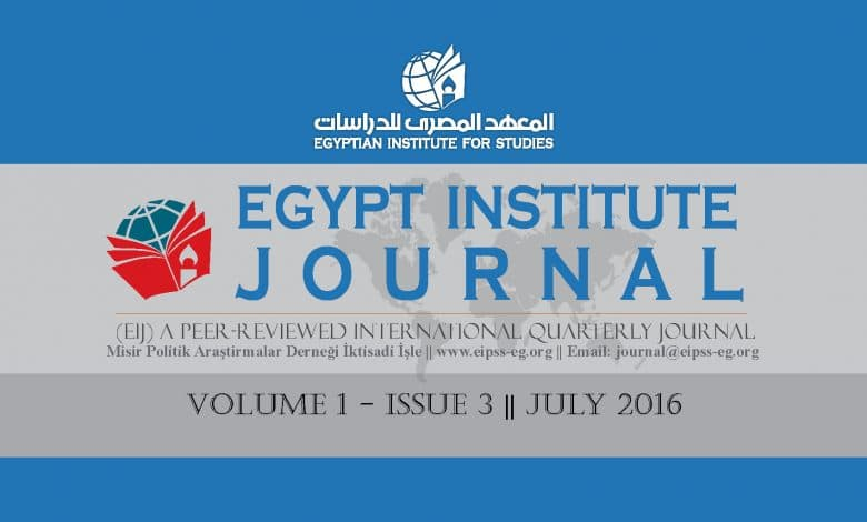 Egypt Institute Journal (Vol. 1 - Issue 3)