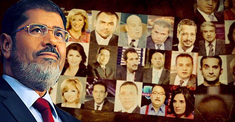 Media and War of Rumors during Morsi Tenure