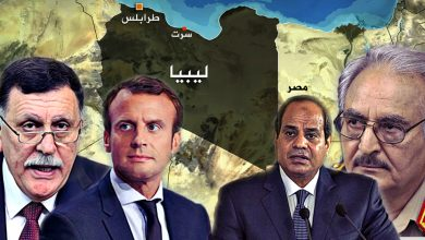Photo of Libya Crisis bet. Paris initiative & Cairo role