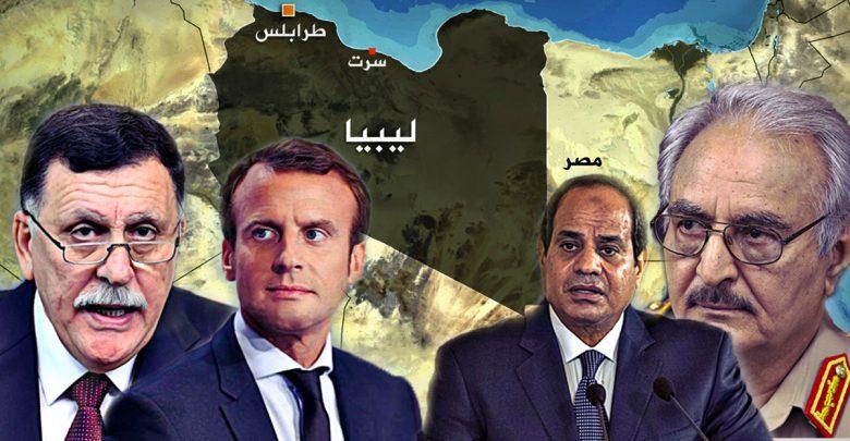 الأزمة الليبية بين المبادرة الفرنسية والدور المصري