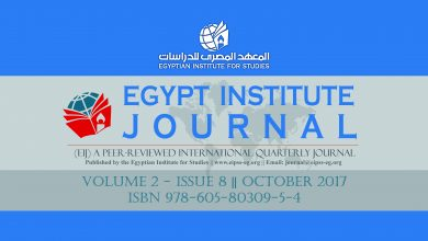 Photo of Egypt Institute Journal (Vol. 2 – Issue 8)