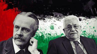 Photo of Palestine: Between Balfour Declaration & Abbas's Declaration
