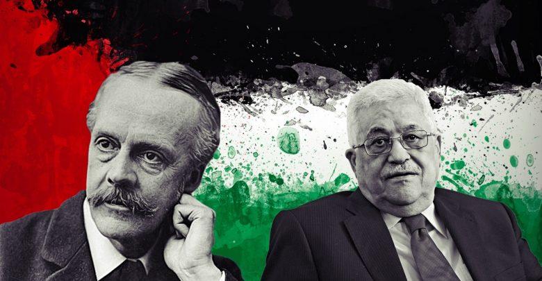 فلسطين: بين وعد بلفور ووعد عباس