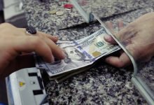 Stability of exchange rate in Egypt