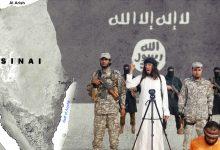 Photo of Hamas vs. Sinai Province: Sharia & Political Considerations