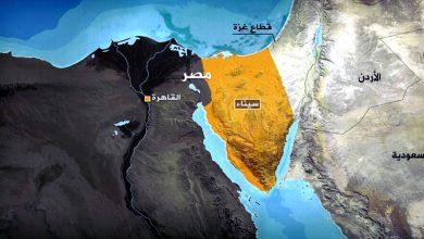 Photo of Egypt: Developments of Operation Sinai 2018
