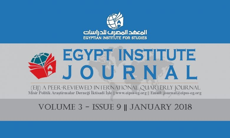 Egypt Institute Journal (Vol. 3 - Issue 9)