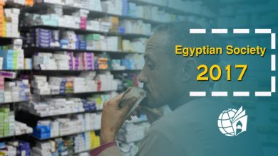 Photo of Egyptian Society 2017: Drug Crisis