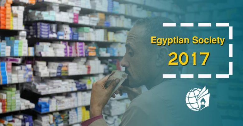 Egyptian Society 2017: Drug Crisis