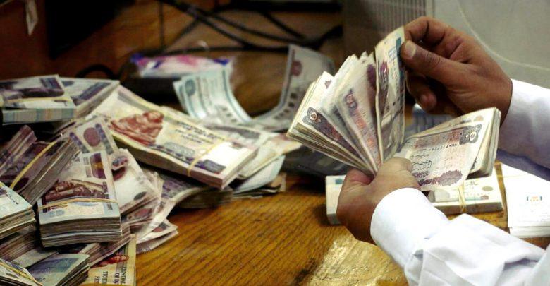 Egypt's hot money.. Indicators and prospects