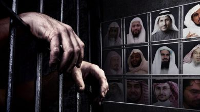 Photo of Arbitrary arrests in Saudi Arabia