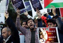 Reaction of Indian Muslims toward Trump's Jerusalem Move