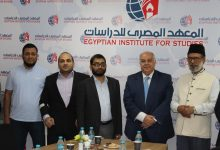 Photo of Delegation of Indian Muslims Visiting EIS