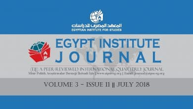 Photo of Egypt Institute Journal (Vol. 3 – Issue 11)