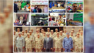 Photo of Militarization of Egypt amid Army Economic Hegemony