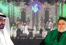 Photo of UAE's Impact on Sufism in Egypt