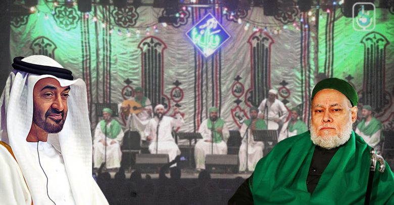 UAE's Impact on Sufism in Egypt