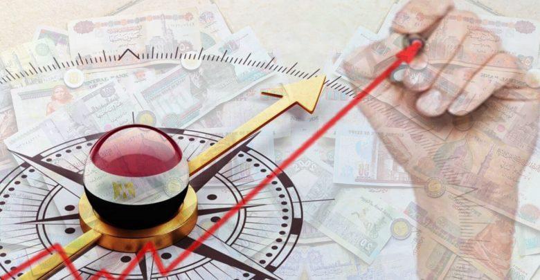 Pillars of Economic Development in Egypt