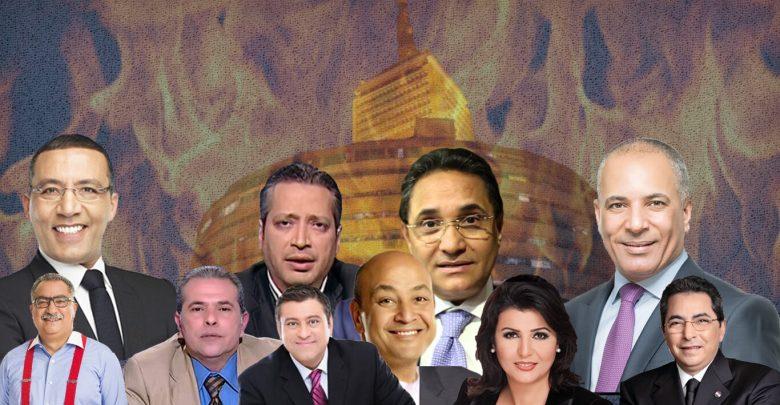 Egypt: Crisis Media and Media Crisis