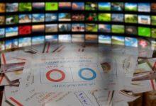 Photo of Egypt: Media impact on public opinion