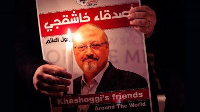 Photo of Trump, the CIA and the Khashoggi Case