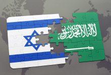 Photo of Future Tracks of Israeli-Saudi relations