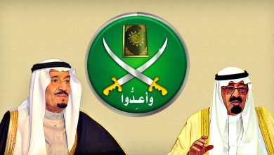 Photo of On Saudi relationship with Egypt's M. Brotherhood