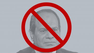 Photo of How to Confront Constitutional Amendments in Egypt