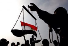 Photo of Transitional Justice in Egypt: Scopes of Application