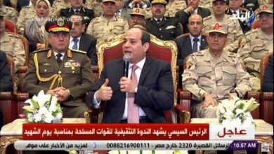Photo of Sisi's Messages at the Army's 30th. Educational Seminar