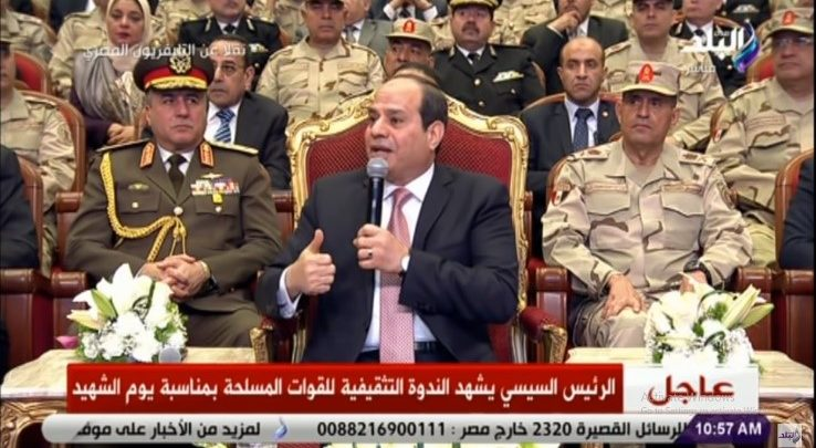 Sisi's Messages at the Army's 30th. Educational Seminar