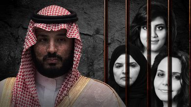 Photo of Kingdom of Fear: Situation of Women in KSA