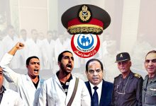 Militarization of Egyptian Ministry of Health