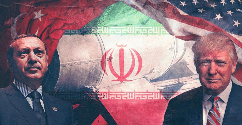 الموقف التركي من التصعيد الأمريكي الإيراني