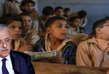 تطوير التعليم في مصر إصلاح أم تبعية؟