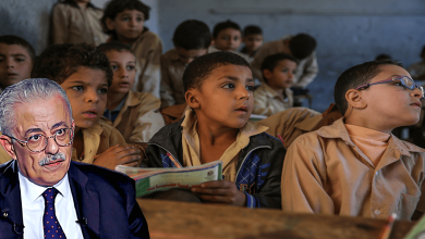 Photo of Behind Deterioration of Egypt's Education System