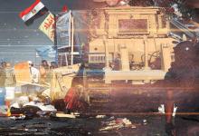 Photo of Rabaa Massacre & Memory of a Whole Generation