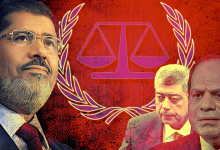 Photo of Towards an Int'l Legal Action on President Morsi's Death