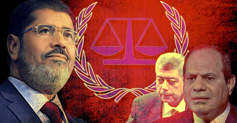 نحو تعامل قانوني دولي مع قضية الرئيس مرسي
