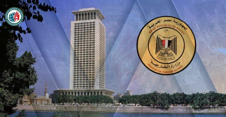 Egyptian diplomacy