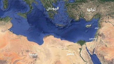 Photo of Demarcation of Maritime Borders