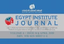 Photo of Egypt Institute Journal (Vol. 4 – Issue 14)