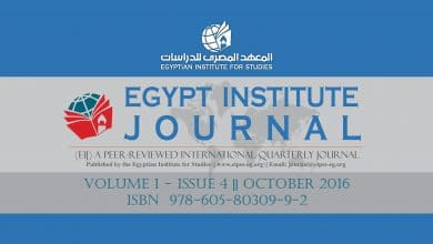 Photo of Egypt Institute Journal (Vol. 1 – Issue 4)