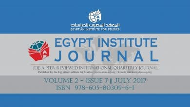 Photo of Egypt Institute Journal (Vol. 2 – Issue 7)