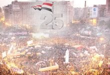 Photo of Egyptian Situation after 9th Anniversary of Jan. Revolution