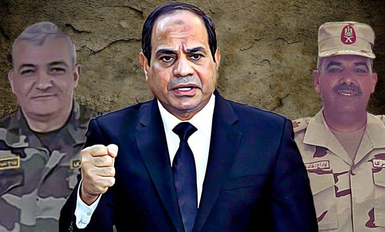 المجلس العسكري المصري مارس 2020