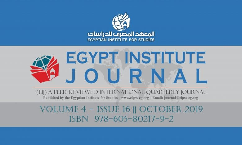 Photo of Egypt Institute Journal (Vol. 4 – Issue 16)